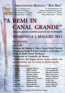 1° maggio 2011 - A remi in Canal Grande
