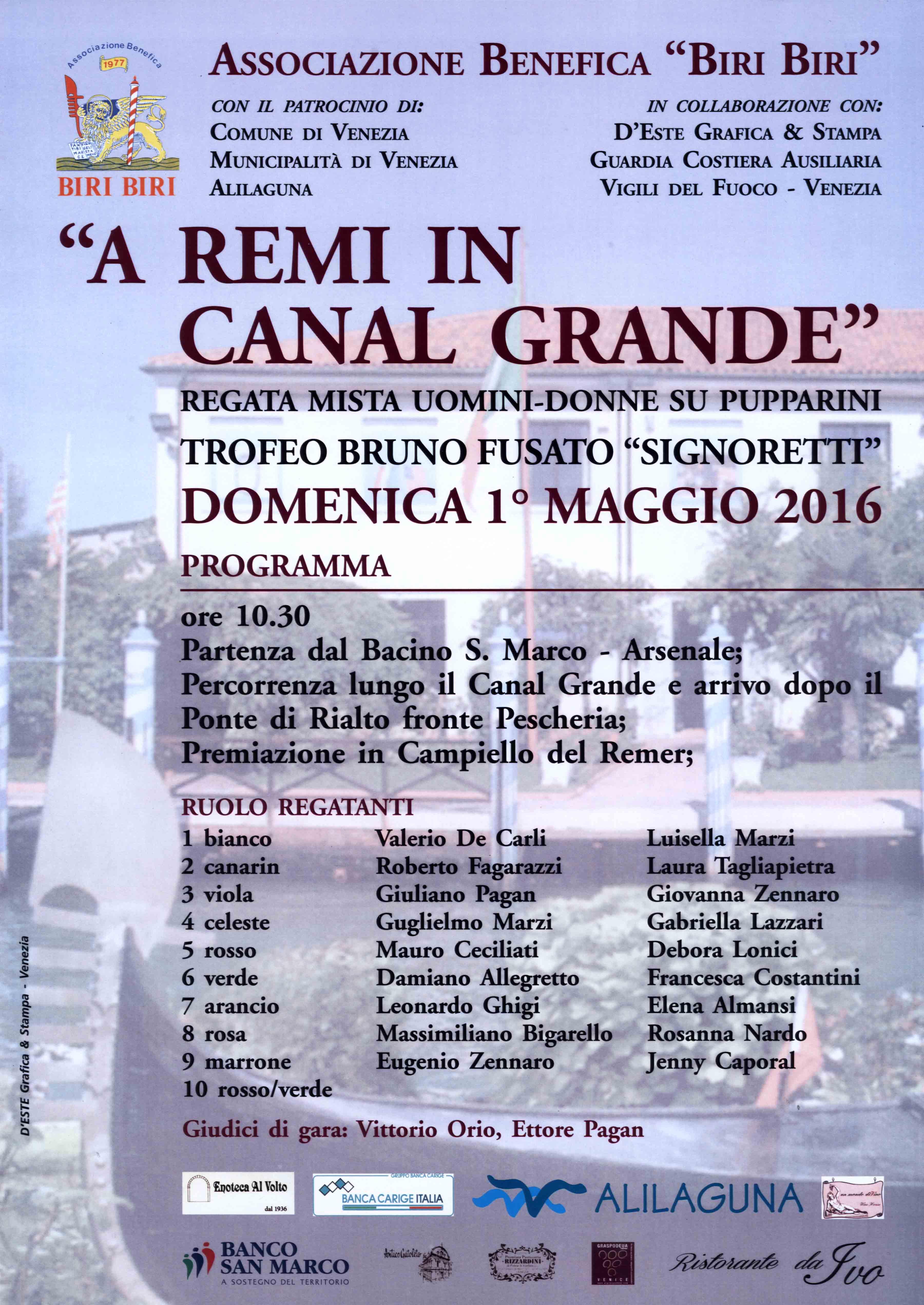 Locandina «A remi in Canal Grande»